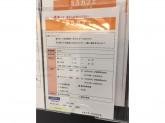55カフェ(ゴーゴーカフェ) イオン四日市北店