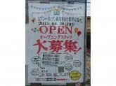 セブン-イレブン 練馬平和台駅前店