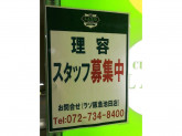 CUT SHOP LAZO 阪急池田店