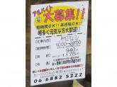 カレーハウス T&A 東天満店
