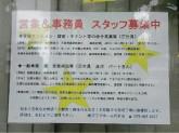 PLAZAHOME(プラザホーム) 堀川