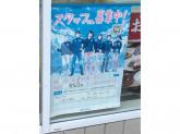 ファミリーマート 広島天満町店