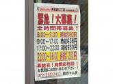 セブン-イレブン 堺北瓦町2丁店