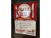 ミート ラッシュ ヨドバシAKIBA店 (MEAT RUSH)