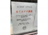 HIROO STYLE