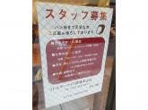 リトルマーメイド 摂津本山店