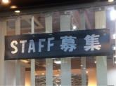レーブ(reve) 大宮店