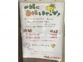 セブン-イレブン 世田谷梅ヶ丘駅前店