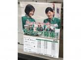 セブン-イレブン 世田谷玉川台店