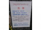 京都 ヨーコ アンド アキラ ゲストハウス