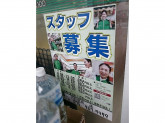 ローソンストア100 円町駅前店