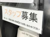 mod's hair(モッズ・ヘア) 名古屋栄店