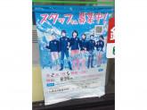 ファミリーマート 札幌北9条西2丁目店