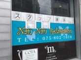 NanNan(ナンナン)リラクゼーション
