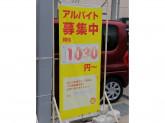 昭和シェル石油 ヤマヒロ(株) 砂川SS