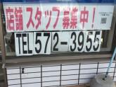 ローソン 札幌川沿18条一丁目店