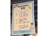 Bleu Bleuet(ブルーブルーエ) 二子玉川ライズショッピングセンター店