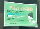 東京銀座シチューの店 elbe(エルベ)