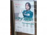 セブン-イレブン 広島光南店