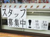 セブン-イレブン 埼玉大井中央店