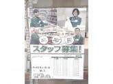 セブン-イレブン 埼玉高速東川口駅
