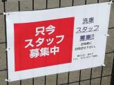 株式会社SHC 堺SF