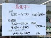 セブン-イレブン 半田成岩本町店
