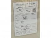 SHIRTS PLAZA(シャツプラザ) イオンモール堺北花田店