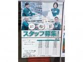 セブン-イレブン 半田住吉町店