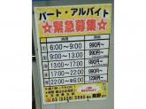 ローソン 高井戸陸橋店