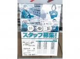 セブン-イレブン 浜松高丘西店