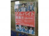 カンガルービジネスセンター 歌舞伎町店