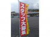 セブン-イレブン 東浦森岡南店