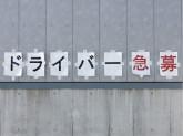 栄伸開発 株式会社