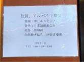 中華街 桂宮(ケイキュウ)
