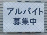オリックスレンタカー 京都南店