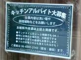 mothers (マザーズ) 北堀江店