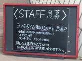 DooRS Cafe+(ドアーズ・カフェ・プラス)