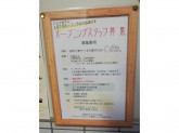 神戸六甲ケーキ工房チロル アステ川西店