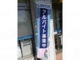 ローソン 東大阪稲田新町二丁目店