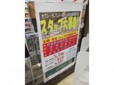 セブン-イレブン ハートインJR住吉駅改札内店