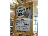エピシェール戸田店