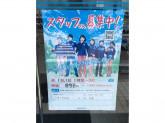 ファミリーマート 木曽川役場前店