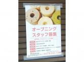 CHIFFON D'OR(シフォンドール) 3号店