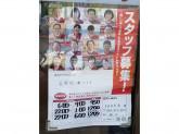 セブン-イレブン 東浦和駅南店