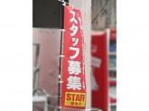 洗車専門店 RYO