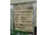 アジア商事株式会社