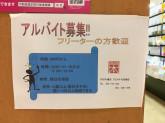 くまざわ書店 千代田橋店