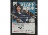 洋服の青山 大阪大正店