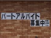 セブン-イレブン 堺東浅香山2丁店